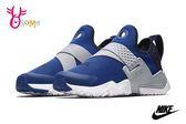 NIKE Huarache Extreme 武士鞋 小童 免綁帶 休閒運動鞋 O7196#藍色◆OSOME奧森童鞋