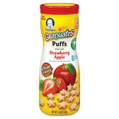 【Gerber嘉寶】星星餅乾-蘋果草莓