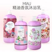 MIAU 精油香氛沐浴乳 2000ml 玫瑰/牡丹/杏桃/小蒼蘭 香味可選【PQ 美妝】