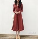 洋裝韓風Chic氣質V領收腰繫帶修身連身裙素面簡約長袖木耳中長裙