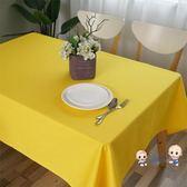 桌布 淡黃色棉質餐桌布 加厚桌布茶几蓋布可定做時尚台布純色布藝 1色