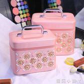 化妝盒化妝包大容量簡約小號便攜收納包方化妝品收納箱收納盒化妝箱手提 蘿莉小腳丫