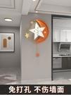 鐘表掛鐘客廳現代簡約家用時尚個性創意掛表裝飾輕奢網紅時鐘掛墻 黛尼時尚精品
