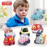 迴力玩具車寶寶玩具車模型兒童慣性小汽車回力工程車嬰兒飛機玩具 小天使