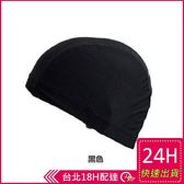 梨卡 - 現貨供應Rinka泳装泳衣比基尼泳帽【玩水必備】男女通用。純色泳帽/多色