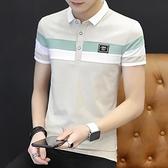 男士短袖t恤夏季純棉翻領衣服青年韓版修身帶領男裝有領polo衫潮 快速出貨