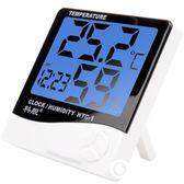 大屏智慧藥鋪精準溫度計家用室內嬰兒房高精度電子溫濕度計錶