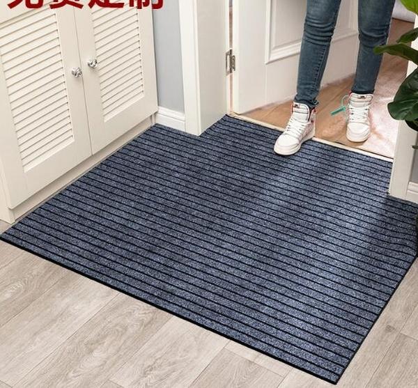 進門地墊入戶門腳墊門墊家用客廳地毯可裁剪門口吸水防滑蹭土定制 3C優購