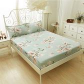 棉質床笠單件棉質床墊套簡約1.5m1.8米防塵床罩床單席夢思保護套【中秋節單品八折】
