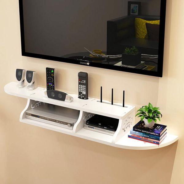 創意牆上電視機頂盒架置物架客廳路由器收納盒壁掛臥室隔板  HM 居家物語