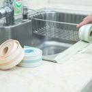 ♚MY COLOR♚廚房水槽縫隙防汙條邊...