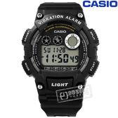 CASIO / W-735H-1A / 卡西歐 震動提示 計時碼錶 兩地時間 防水100M 電子數位 橡膠手錶 黑色 48mm