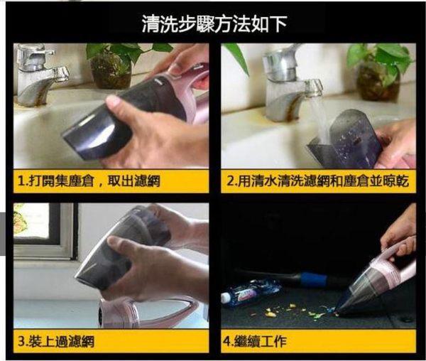家用/車用無線吸塵器 贈多種吸塵配件 乾濕兩用 汽車吸塵器 家庭清潔必備 汽車美容