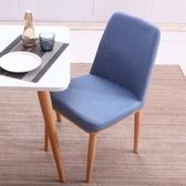 北歐餐桌椅子靠背凳子網紅簡約家用經濟型酒店餐廳布藝簡易餐椅 中秋節全館免運