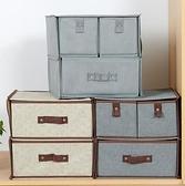 內衣收納盒 抽屜式布藝收納盒子 內褲襪子整理箱 衣櫃收納神器 璐璐