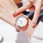 新款女士手錶女中學生韓版時尚簡約 小清新女孩ins風高中皮帶女款 范思蓮恩
