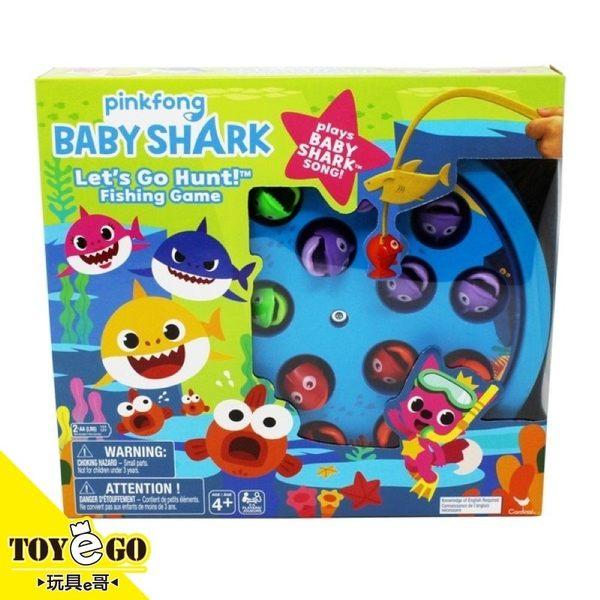 Pinkfong Baby Shark 碰碰狐 趣味釣魚遊戲 TOYeGO 玩具e哥