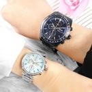SEIKO 精工 / V176-0AZ0A.7T92-0VR0S / 三眼三針 浪漫戀人 永恆經典 不鏽鋼手錶 情人對錶 43mm+35mm