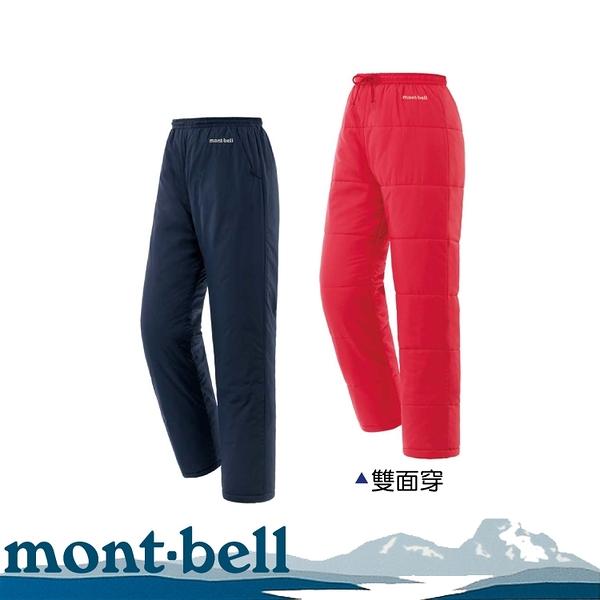 【Mont-Bell 日本 童 THERMA WRAP 雙面人纖長褲 《深海藍/山茶紅》】1101490/防風/保暖褲/防寒
