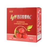 肯寶KB99~西印度櫻桃C 2.5公克×20包/盒 ~買2送1~特惠中~