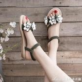 花朵涼鞋女鞋仙女風夏年夏季新款百搭韓國潮平底鞋子 艾美時尚衣櫥