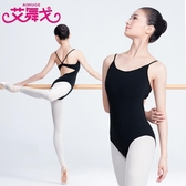 芭蕾舞練功服成人女單吊帶連體服考級服舍賓體操服形體服棉 寶貝計畫