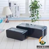 電線收納盒塑料插座插板線保護整理隱藏線盒電腦電源線收束集線盒【創世紀生活館】