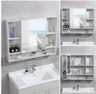 春節特價 廁所太空鋁浴室鏡櫃鏡箱掛牆式鏡子帶置物架壁掛衛生間儲物櫃隱藏