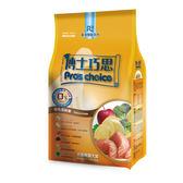 【博士巧思-純淨無榖系列】鮭魚馬鈴薯1.5Kg
