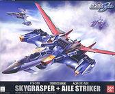 不挑盒況特價 鋼彈模型 PG 1/60 空中霸者 翔翼裝備 機動戰士鋼彈SEED TOYeGO 玩具e哥