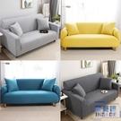 沙發套全包萬能套罩沙發布沙發蓋布防塵保護...
