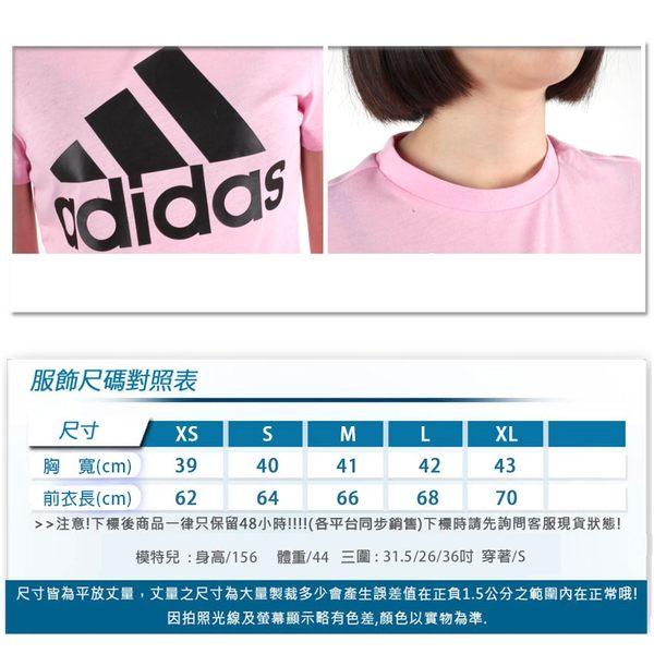 ADIDAS 女短袖T恤(短T 慢跑 路跑 愛迪達 免運 ≡排汗專家≡