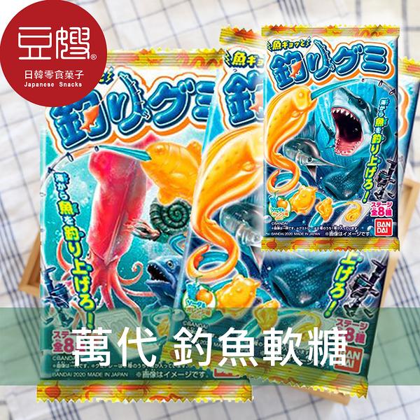 【即期良品】日本零食 BANDAI萬代 釣魚軟糖14g(隨機出貨)