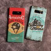 三星note8手機殼機械硬殼防摔保護套潮牌創意個性磨砂note8手機套 卡布奇诺