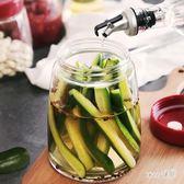玻璃酵素瓶咸菜罐密封罐子泡菜壇子果醬瓶泡酒瓶玻璃瓶雜糧儲物罐 JY4546【Sweet家居】