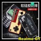 【萌萌噠】Realme GT 復古偽裝拆機保護殼 全包防摔軟殼 懷舊彩繪 創意新潮 手機殼 手機套