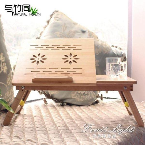 可摺疊懶人桌做宿舍簡約學習小書桌子  果果輕時尚