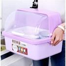 廚房中號塑料碗櫃帶蓋瀝水碗架裝碗碟碗筷收納盒放碗箱餐具置物架
