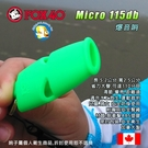 [加拿大 Fox40] Micro 爆音哨 螢光綠 110分貝 附原廠哨繩 安全哨 裁判哨 狐狸哨;籃球 足球 救生員