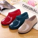 低筒防水鞋雨鞋雨靴膠鞋水靴女廚房淺口韓國時尚可愛成人防滑夏潮 618購物節