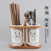 日式陶瓷筷子筒韓式鏤空筷子筒雙筒筷架防霉瀝水筷子盒筷籠T