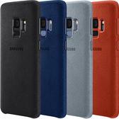 【拆封新品-免運費】 Samsung Galaxy S9 原廠Alcantara 義大利麂皮背蓋(5.8吋用) G960 保護套