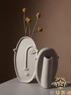 插花藝術家居裝飾擺件陶瓷花瓶創意簡約人臉款客廳【奇妙商鋪】