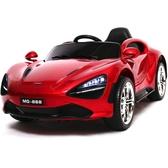 好加兒童電動車四輪汽車遙控玩具車可坐人小孩帶搖擺寶寶童車【免運】