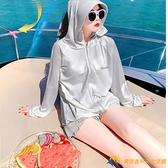 防曬衣女夏季薄款外套防紫外線透氣防曬服罩衫冰絲開衫【勇敢者】