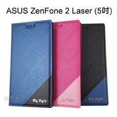 【My Style】都會隱磁皮套 ZenFone 2 Laser ZE500KL Z00ED (5吋)