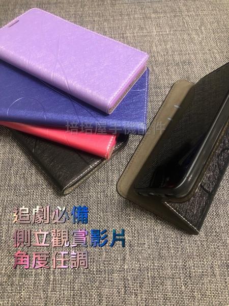 三星 Note10+ SM-N975F SM-N9750《銀河冰晶磨砂隱形扣無扣皮套》側掀翻蓋殼手機套保護殼書本套手機殼