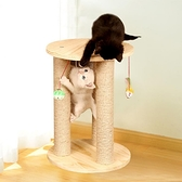 一佳寵物館 夏季貓爬架實木貓抓柱貓別墅貓窩劍麻磨爪架子貓窩貓樹一體窩貓架