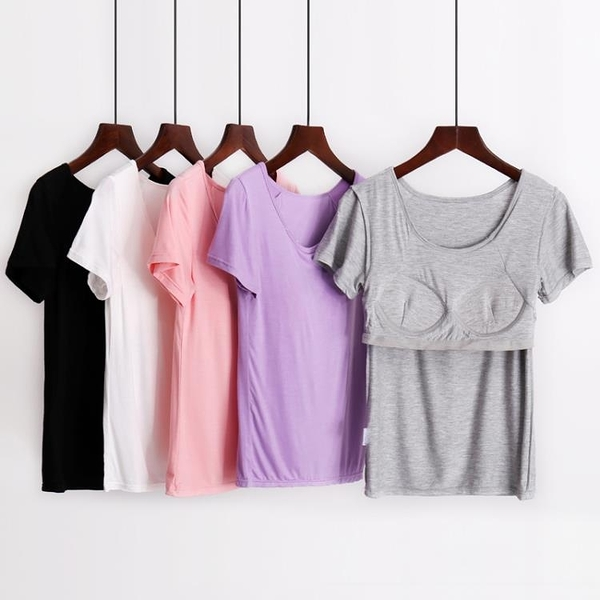 胸墊上衣 莫代爾帶胸墊短袖T恤 免穿文胸罩杯一體式上衣瑜伽睡衣女夏季 百分百