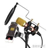 麥克風 全民k歌話筒唱歌神器手機麥克風mc直播設備全套安卓聲卡套裝喊麥通用耳機錄音 現貨